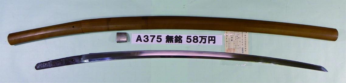 A2375