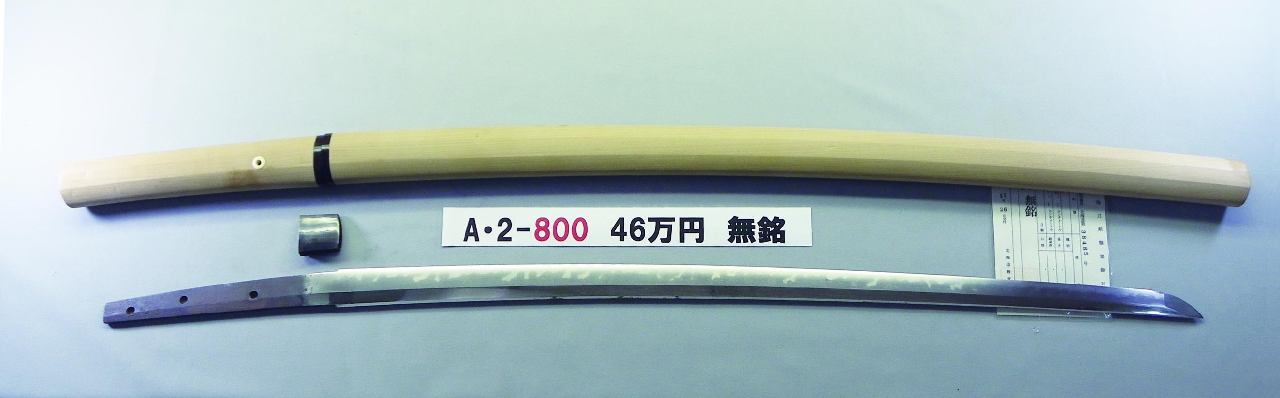 A2800