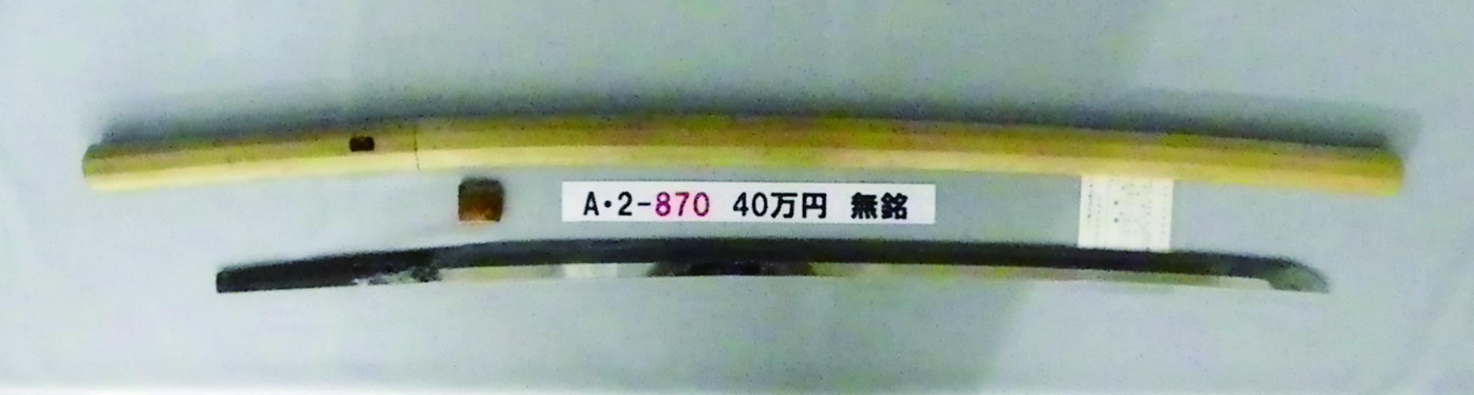A2870