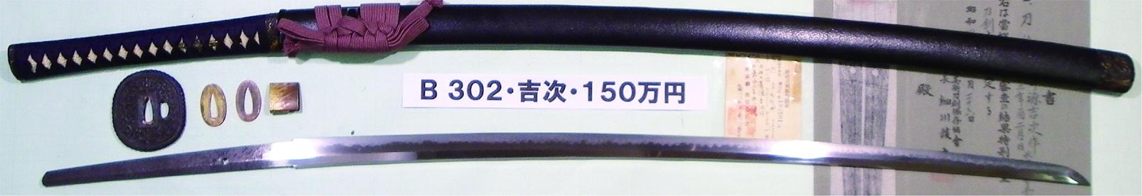 B2302