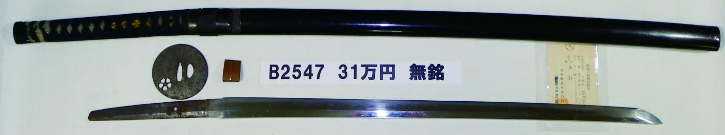 B2547
