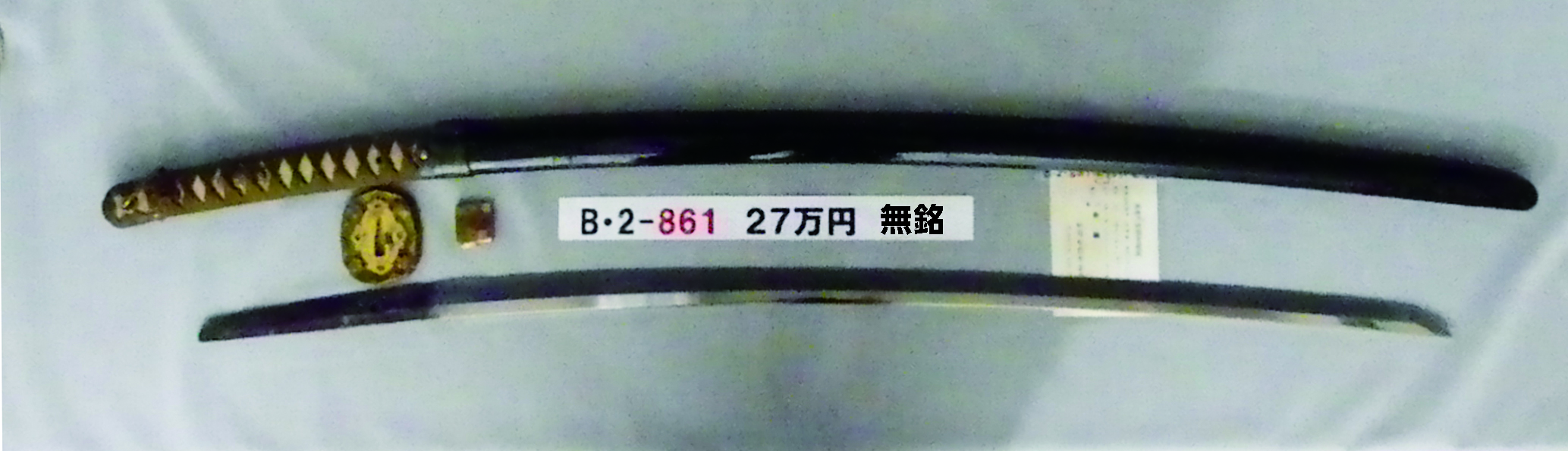 B2861