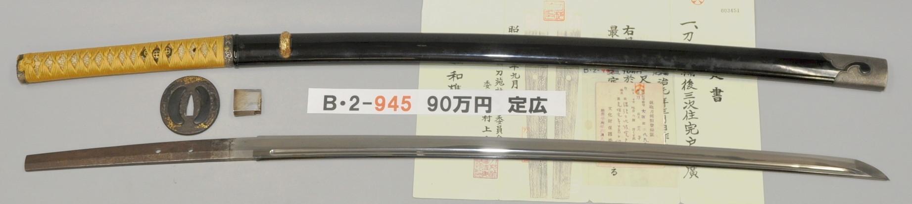 B2945