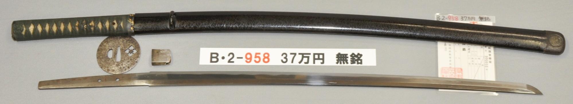 B2958