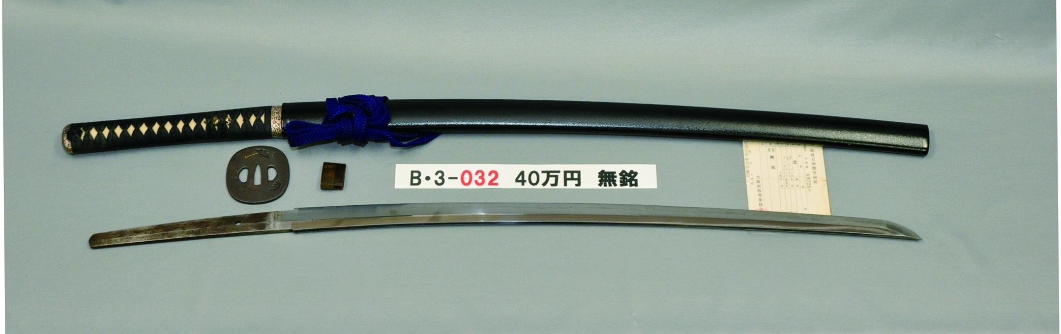 B3032