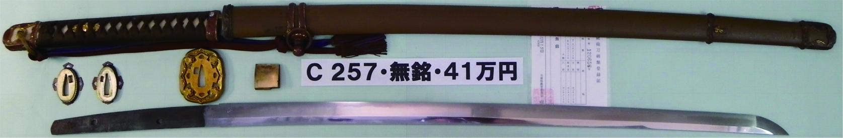 C2257