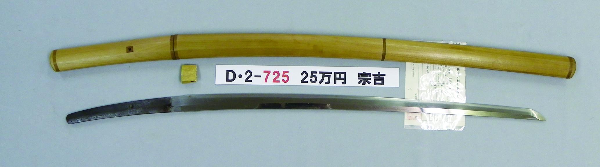 D2725