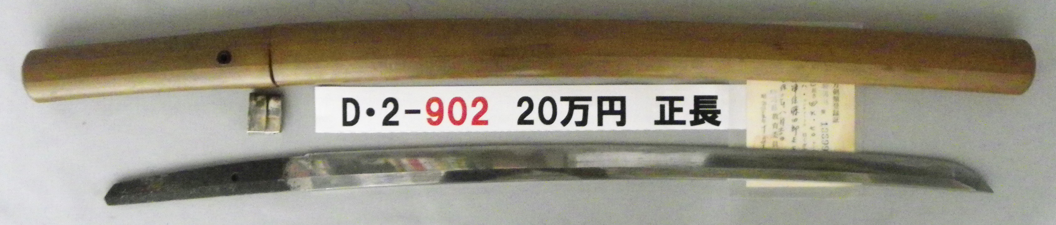 D2902