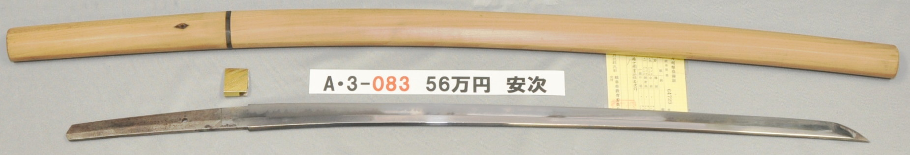 A3083