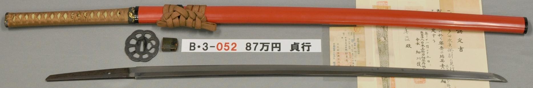 B3052