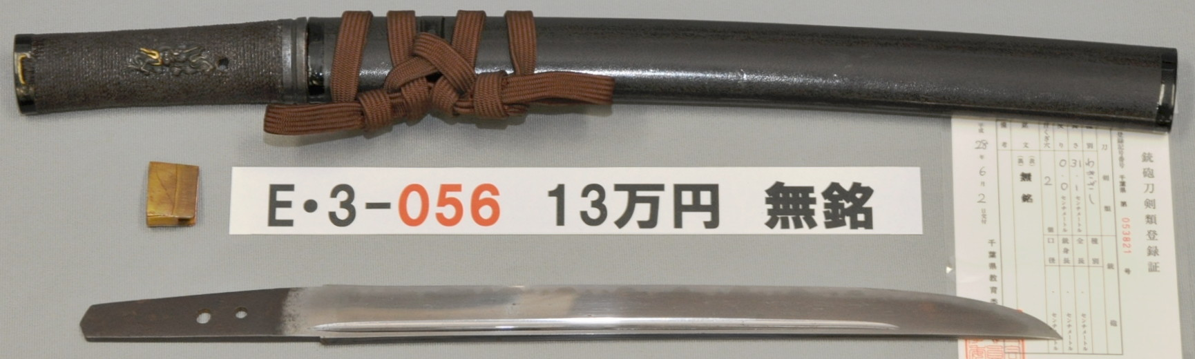 E3056