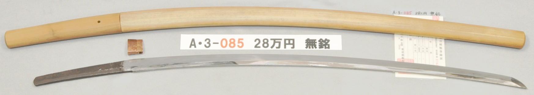 A3085