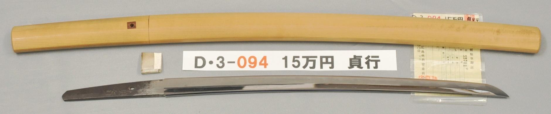 D3094