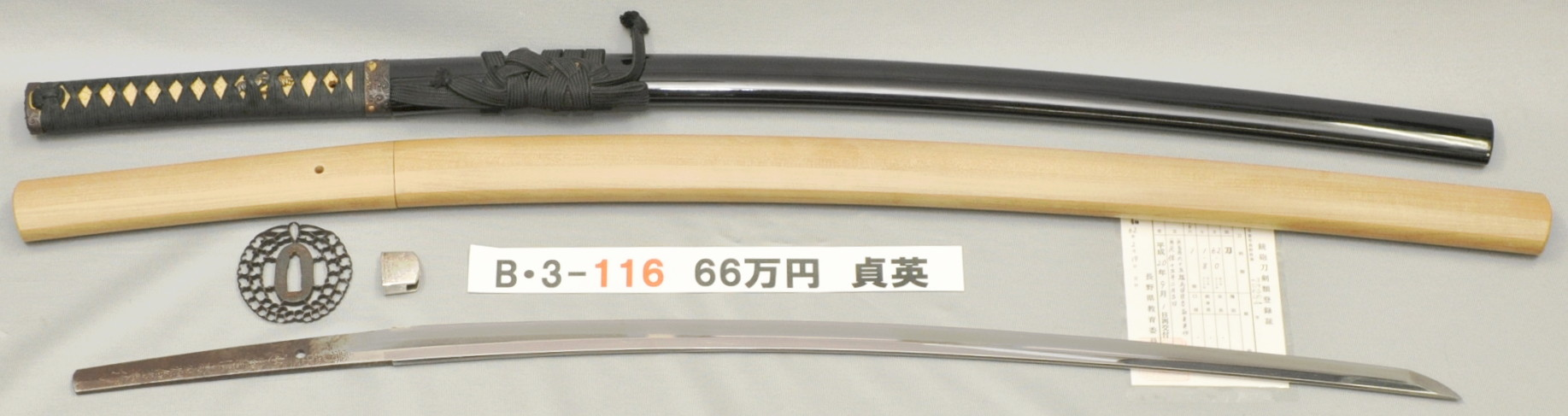 B3116