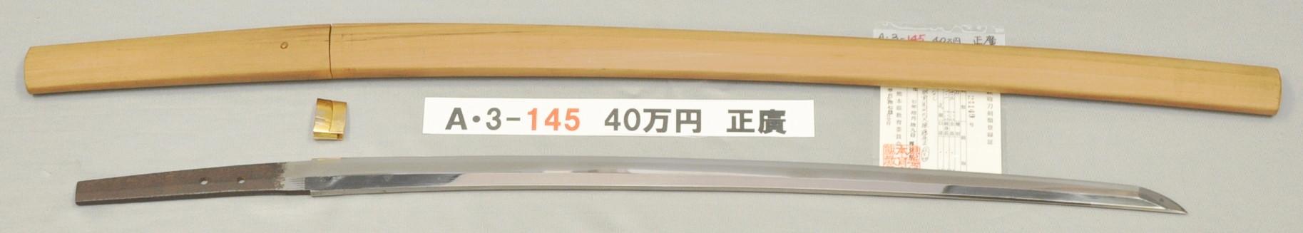 A3145