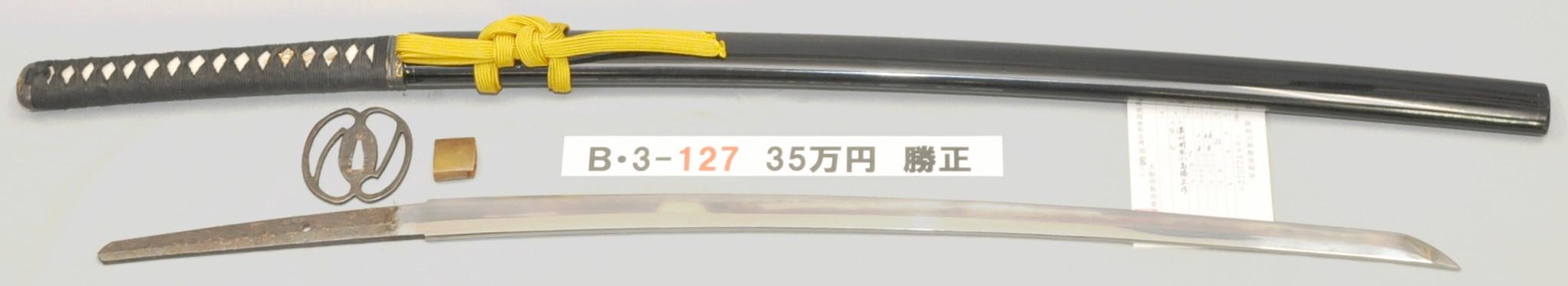 B3127