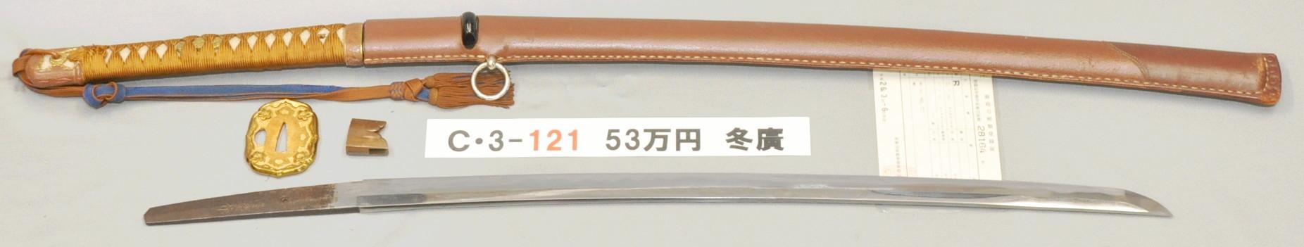 C3121