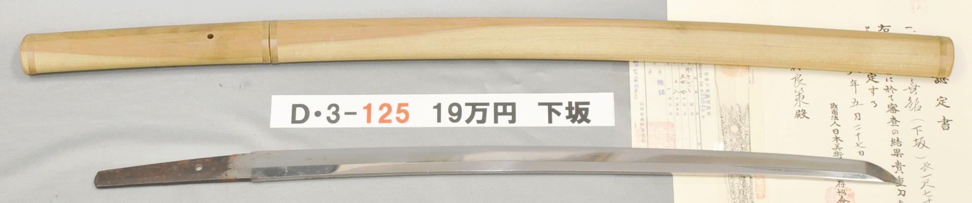 D3125