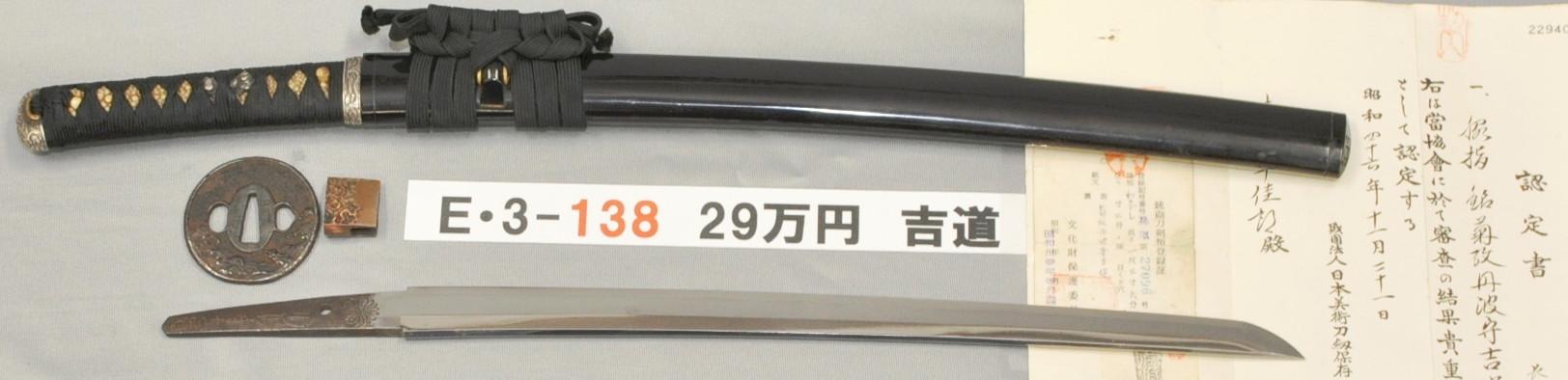 E3138