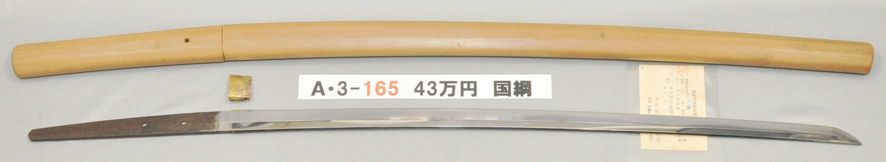 A3165
