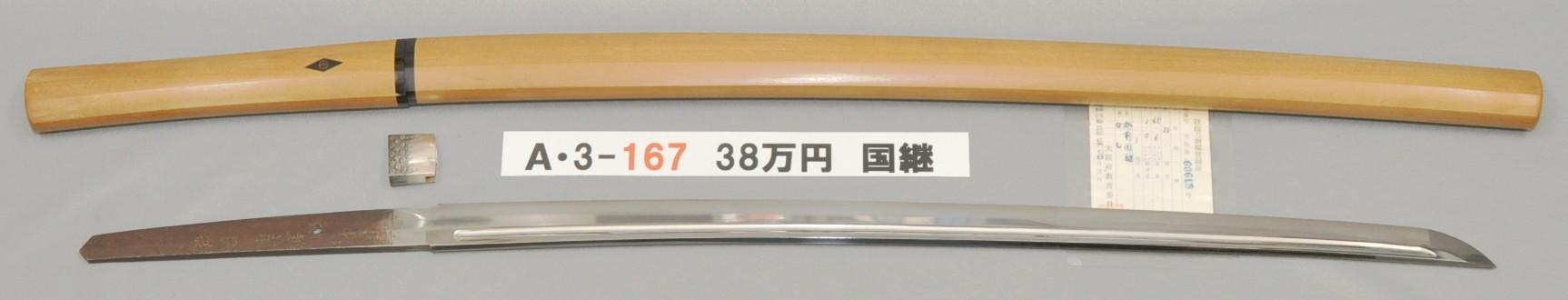 A3167