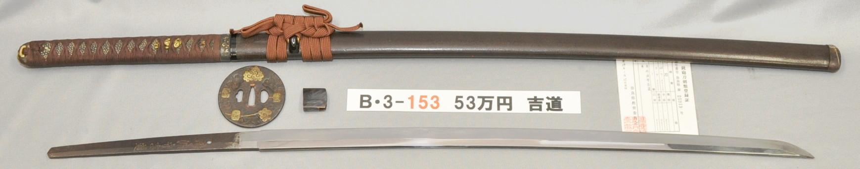 B3153
