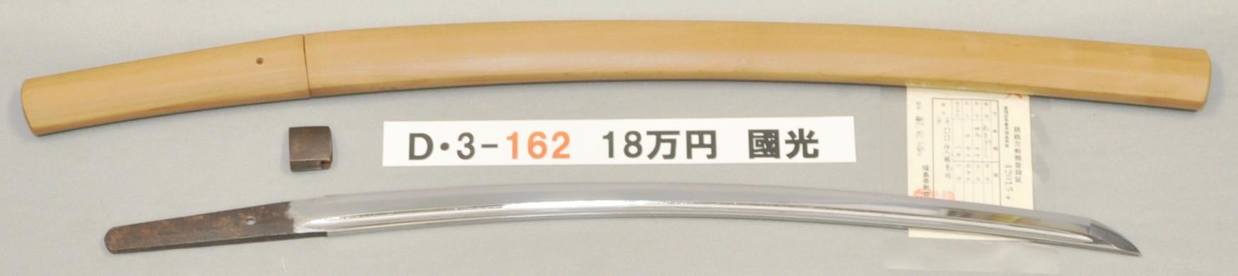 D3162