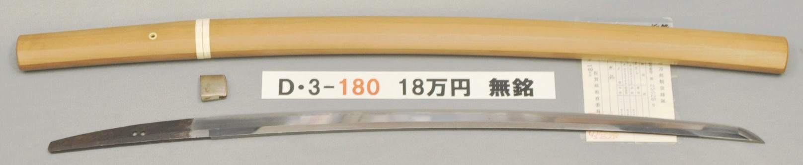 D3180