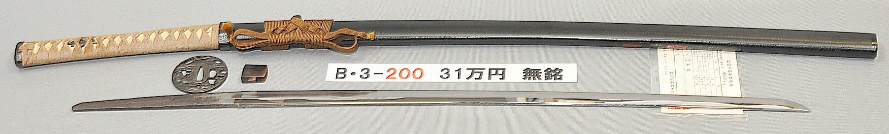 B3200