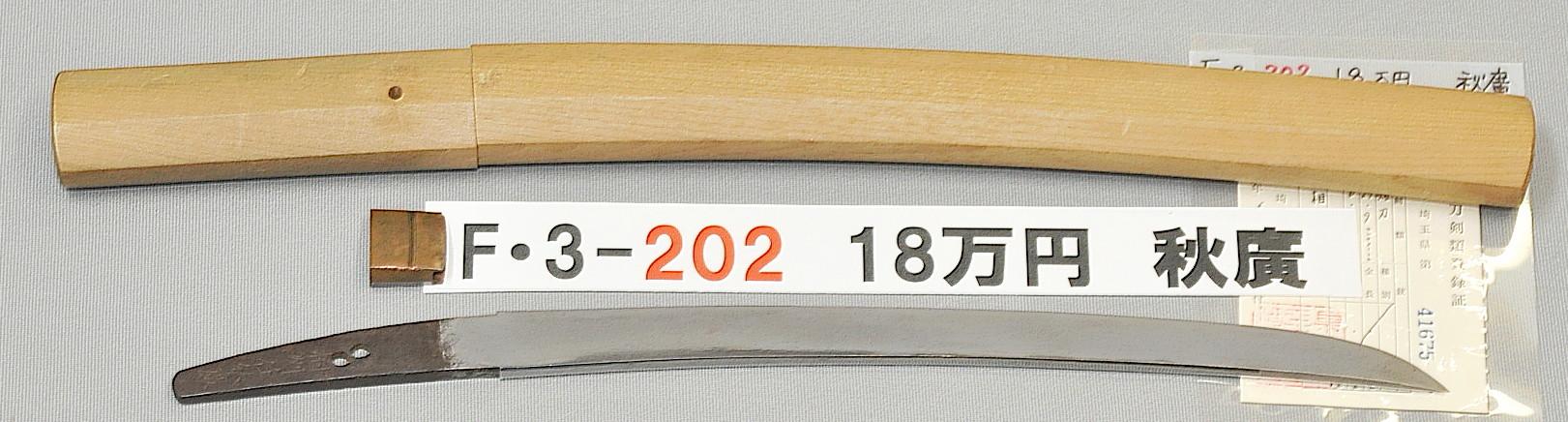 F3202