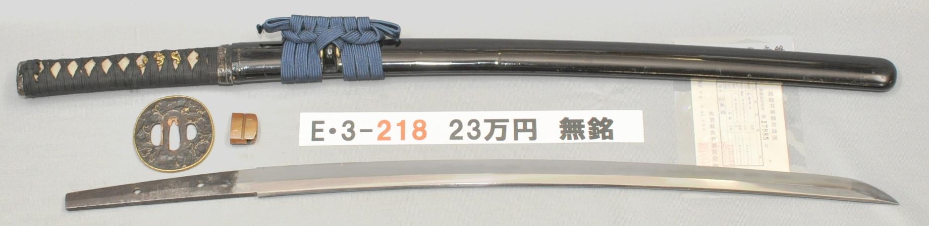 E3218