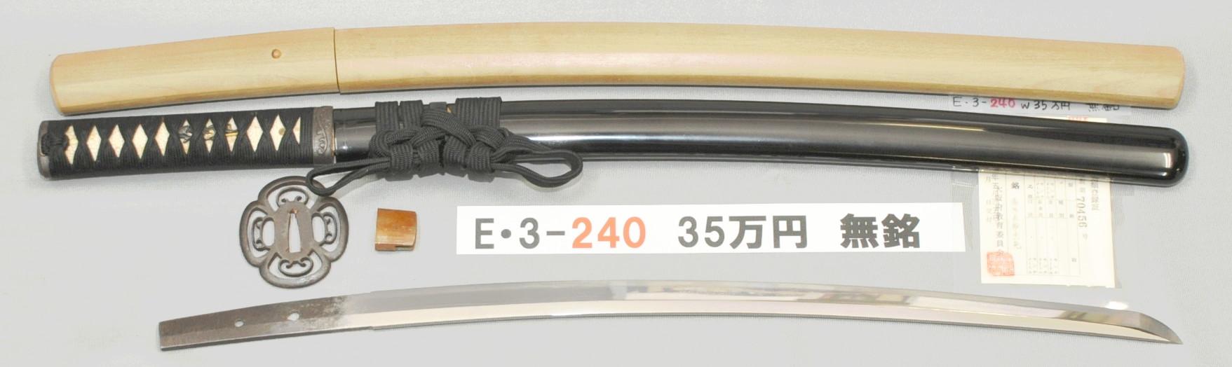 E3240
