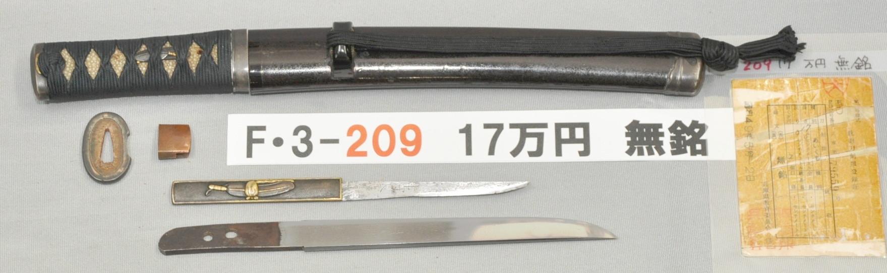 F3209