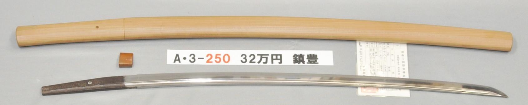 A3250