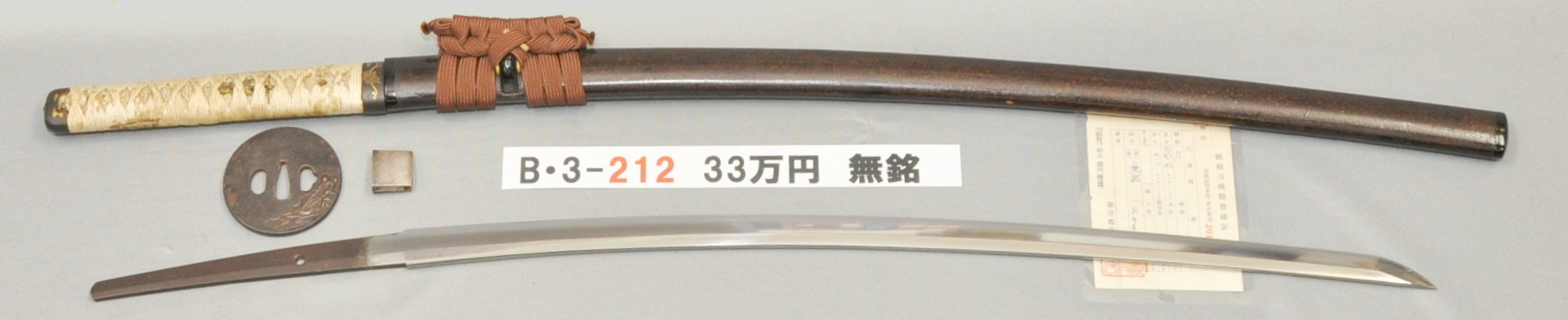 B3212