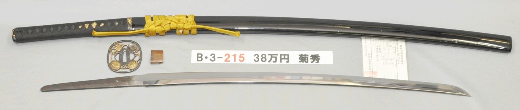 B3215