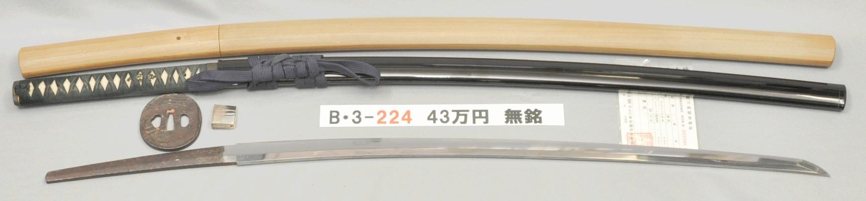 B3224