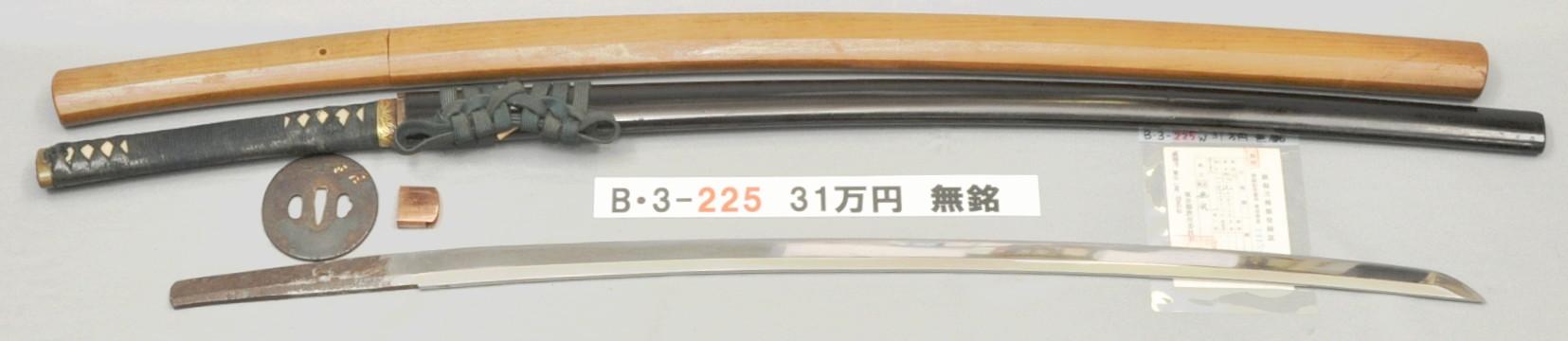B3225