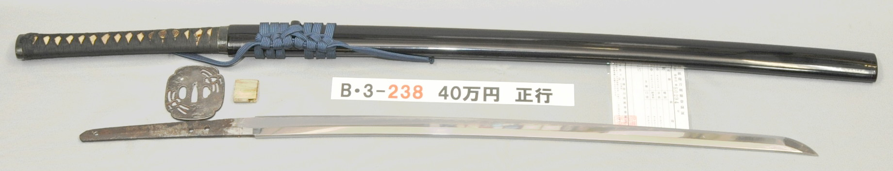 B3238