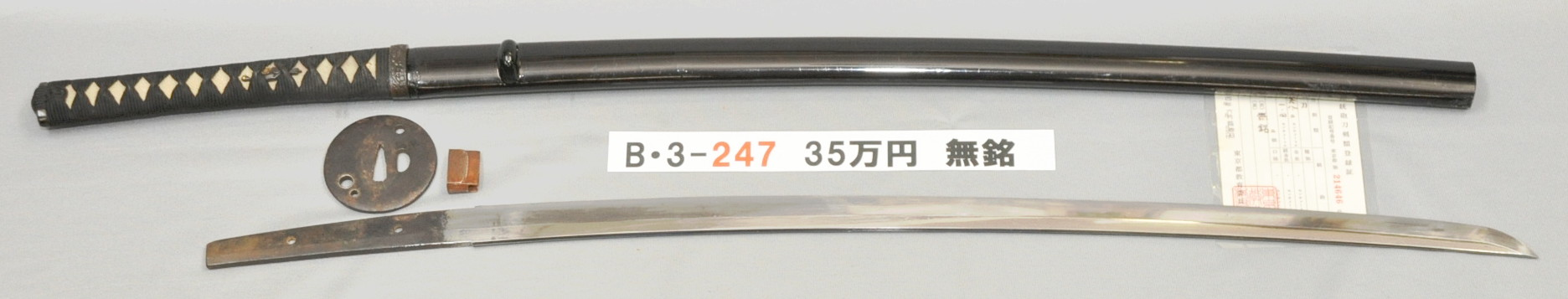 B3247