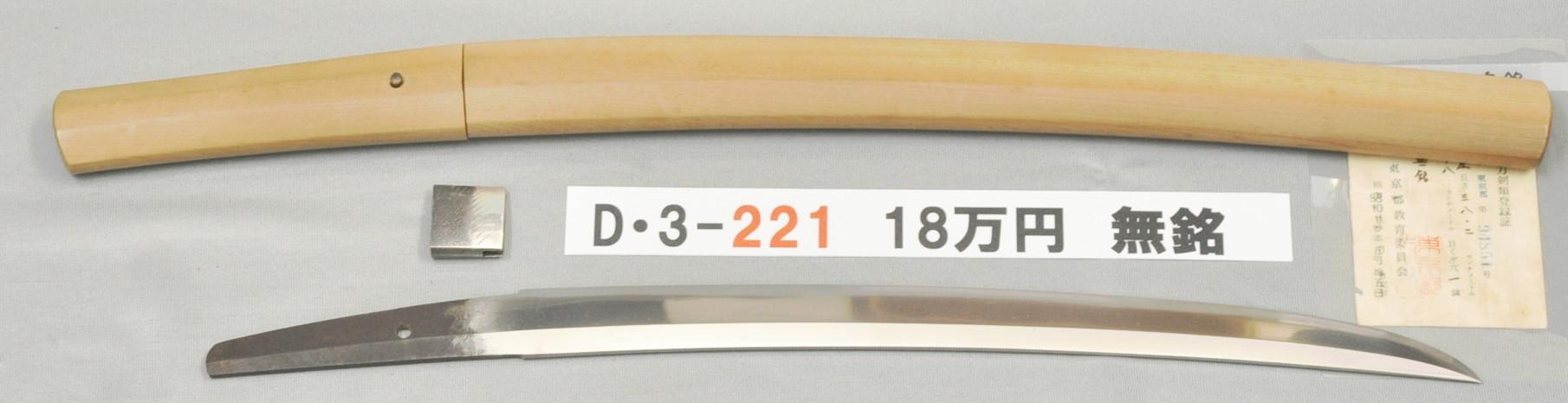 D3221