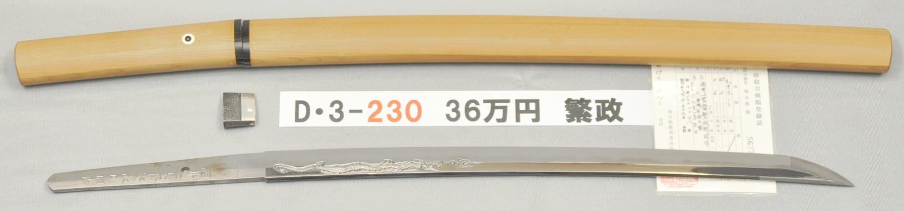 D3230