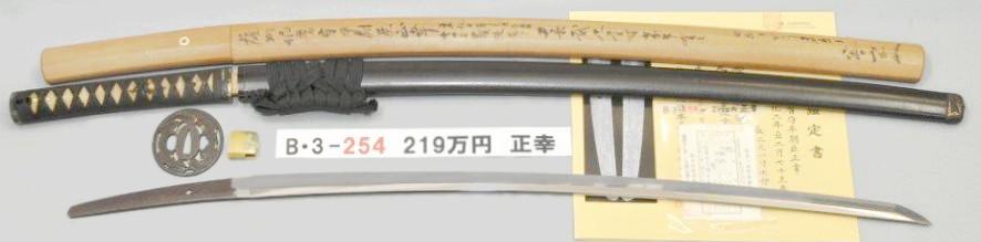 B3254