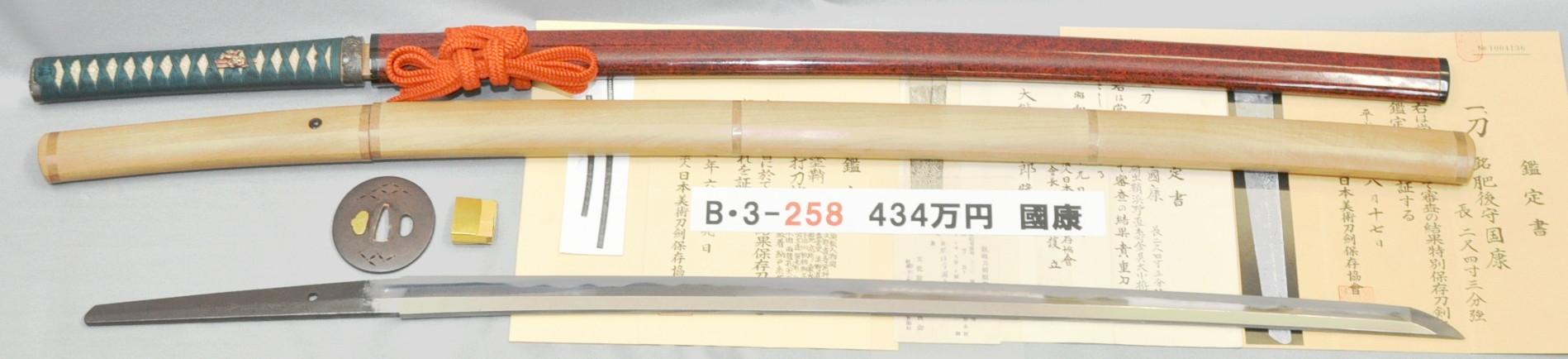 B3258