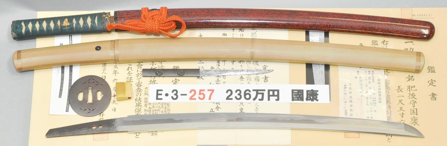 E3257