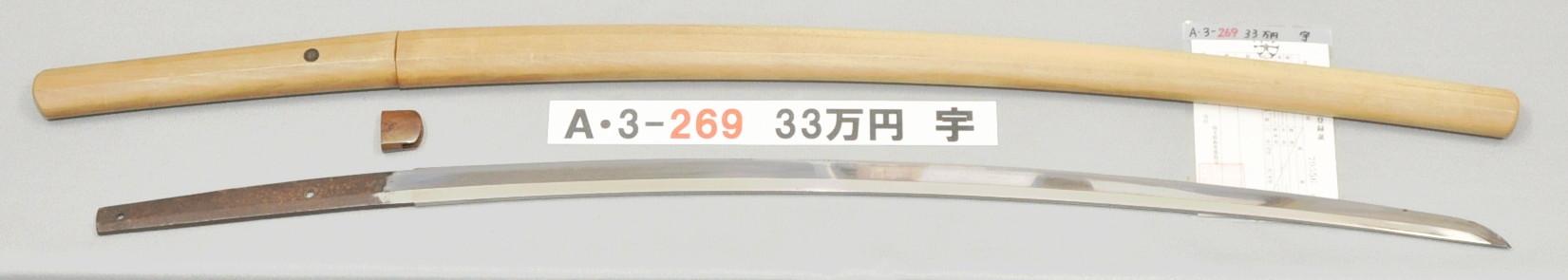 A3269