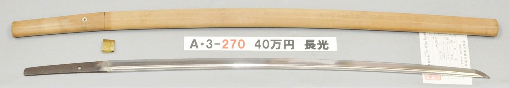 A3270