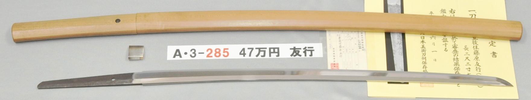 A3285
