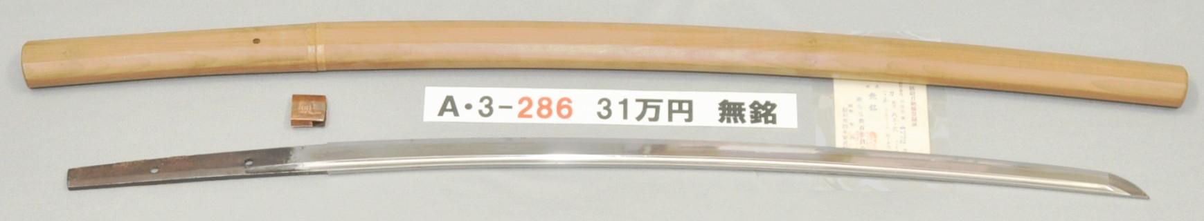 A3286