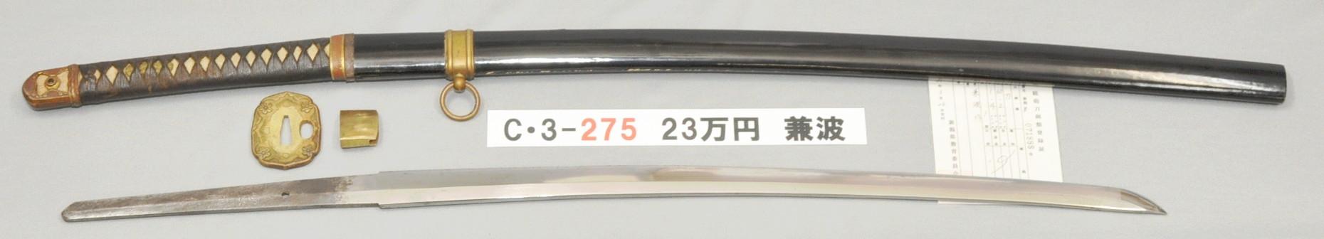 C3275